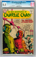Silver Age (1956-1969):Mystery, The New Adventures of Charlie Chan #3 Savannah pedigree (DC, 1958)CGC VF+ 8.5 Cream to off-white pages....