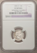 Barber Dimes: , 1896-O 10C --Improperly Cleaned--NGC Details. VF. NGC Census:(2/41). PCGS Population (4/73). Mintage: 610,000. Numismedia W...
