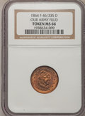 Civil War Patriotics, 1864 Token Our Army Token MS66 NGC. F-46/335 D....