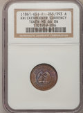 Civil War Patriotics, (1861-65) Token Knickerbocker Currency Token MS66 Brown NGC. F-255/393 A....