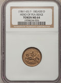 Civil War Patriotics, (1861-65) Token Hero Of Pea Ridge Token MS64 NGC. F-180/430 D....