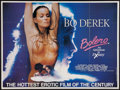 "Movie Posters:Adult, Bolero (Cannon, 1984). British Quad (30"" X 40""). Adult.. ..."