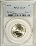 Washington Quarters: , 1950 25C MS67 PCGS. This Superb Gem is brilliant save for palechampagne patina at the outermost parts. The strike is bold,...
