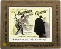 "Movie Posters:Horror, The Phantom of the Opera (Universal, 1925). Glass Slide (3.25"" X4"").. ..."
