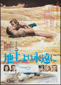 "Movie Posters:Academy Award Winners, From Here to Eternity (Columbia, R-1973). Japanese B2 (20"" X28.5""). Academy Award Winners.. ..."