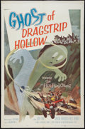 """Movie Posters:Exploitation, Ghost of Dragstrip Hollow (American International, 1959). One Sheet(27"""" X 41""""). Exploitation.. ..."""