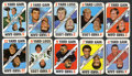Football Cards:Sets, 1971 Topps Football Game Complete Set (52)....