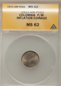 Colombia, Colombia: Republic p/m Peso Duo,... (Total: 2 coins)