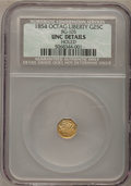 California Fractional Gold, 1854 25C Liberty Octagonal 25 Cents, BG-105, R.3,--Holed--NCS. UncDetails. BG-105. NGC Census: (0/37). PCGS Population (3...