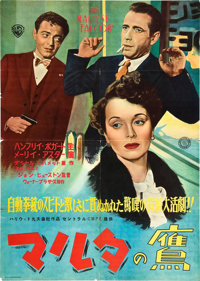 "The Maltese Falcon (Warner Brothers, First Post-War Release 1946). Japanese B2 (20"" X 28.5"")"