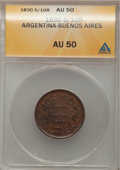 Argentina, Argentina: Buenos Aires Duo of 5/10 Real,... (Total: 2 coins)