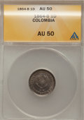Colombia, Colombia: Bogota Pair of 1 Decimo 1864-69,... (Total: 2 coins)
