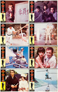 """Movie Posters:James Bond, You Only Live Twice (United Artists, 1967). Lobby Card Set of 8 (11"""" X 14"""").. ... (Total: 8 Items)"""