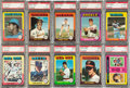 Baseball Cards:Sets, 1975 Topps Baseball Near Set (613/660). ...