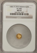 California Fractional Gold: , 1880/76 25C Indian Round 25 Cents, BG-885, R.3, MS63 NGC. NGCCensus: (3/8). PCGS Population (52/82). (#10746)...