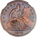 Patterns, 1863 50C Half Dollar, Judd-341, Pollock-413, R.5, PR64 Brown NGC....