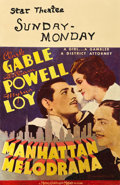 "Movie Posters:Crime, Manhattan Melodrama (MGM, 1934). Window Card (14"" X 22"").. ..."