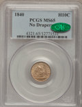 Seated Half Dimes, 1840 H10C No Drapery MS65 PCGS. CAC....