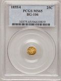 California Fractional Gold, 1855/4 25C Liberty Octagonal 25 Cents, BG-106, R.3, MS65 PCGS....