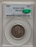 Coins of Hawaii, 1883 25C Hawaii Quarter VF30 PCGS. CAC. PCGS Population (13/1509).NGC Census: (2/921). Mintage: 500,000. (#10987)...