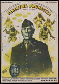 "Movie Posters:War, The Dirty Dozen (ZRF, 1980). Polish Poster (26.75"" X 38.5""). War.Starring Lee Marvin, Ernest Borgnine, Charles Bronson, Jim..."