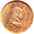 1863 2C Two Cents, Judd-310, Pollock-375, Low R.7--Cleaned--ANACS. Net PR50....(PCGS# 60465)