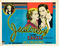 "Movie Posters:Drama, Jealousy (Paramount, 1929). Title Lobby Card (11"" X 14"").. ..."