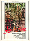 "Movie Posters:War, Apocalypse Now (United Artists, 1979). Italian 4 - Foglio (55"" X78"").. ..."