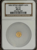 California Fractional Gold: , 1856 25C Liberty Octagonal 25 Cents, BG-107, Low R.4, MS65 NGC. Alustrous and pleasing butter-yellow example of this very ...