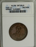 Coins of Hawaii: , 1847 1C Hawaii Cent--Cleaned--ANACS. AU58 Details. M. 2-CC2. Minorfriction appears on this reddish-orange piece, a represe...
