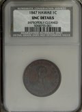 Coins of Hawaii: , 1847 1C Hawaii Cent--Improperly Cleaned--NCS. Unc Details. M.2-CC2, the most common variety. This well struck representati...