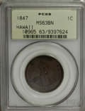 Coins of Hawaii: , 1847 1C Hawaii Cent MS63 Brown PCGS. Plain 4, 13 berries. M. 2CC-5.A well struck cent with ample hints of faded red. A few...