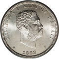 Coins of Hawaii: , 1883 25C Hawaii Quarter MS66 PCGS. Fully struck with bright,brilliant surfaces that display abundant mint frost on both si...