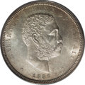 Coins of Hawaii: , 1883 50C Hawaii Half Dollar MS64 PCGS. Though the half dollar (orhapalua) has the largest mintage of any Hawaii issue, the...
