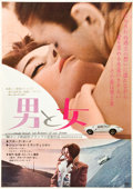 """Movie Posters:Romance, A Man and a Woman (Allied Artists, 1966). Japanese B2 (20"""" X 28.5"""").. ..."""