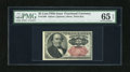Fractional Currency:Fifth Issue, Fr. 1309 25c Fifth Issue PMG Gem Uncirculated 65EPQ. A verypleasing gem short key Walker with sizeable margins, even center...