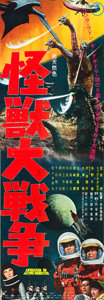 "Movie Posters:Science Fiction, Monster Zero (Toho, 1965). Japanese STB (20"" X 58"").. ..."