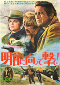 "Movie Posters:Western, Butch Cassidy and the Sundance Kid (20th Century Fox, 1969). Japanese B2 (20"" X 29"").. ..."