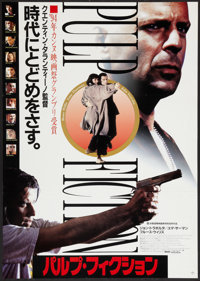 "Pulp Fiction (Miramax, 1994). Japanese B2 (20"" X 29""). Crime"