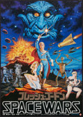 "Movie Posters:Sexploitation, Flesh Gordon (Mammoth Films, 1977). Japanese B2 (20.25"" X 28.5"").Sexploitation.. ..."