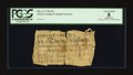 Colonial Notes:North Carolina, North Carolina March 9, 1754 30s PCGS Apparent Very Good 08.. ...