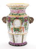 Political:3D & Other Display (pre-1896), American Porcelain Centennial Vase. Union Porcelain Works, Greenpoint, New York, Circa 1876-1885. Designed by Karl Müller....