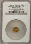Expositions and Fairs, 1904 MS 50 Cents, Louisiana Purchase Expo Token, St. Louis World's Fair MS62 NGC. 1904 MO H-61-330. ...