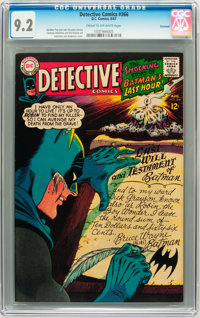 Detective Comics #366 Savannah pedigree (DC, 1967) CGC NM- 9.2 Cream to off-white pages