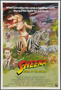 "Movie Posters:Adventure, Sheena (Columbia, 1984). International One Sheet (27"" X 40""). Adventure.. ..."