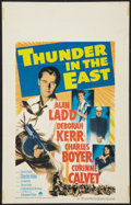 "Movie Posters:Adventure, Thunder in the East (Paramount, 1953). Window Card (14"" X 22"").Adventure.. ..."