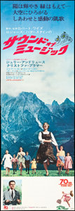 "Movie Posters:Academy Award Winners, The Sound of Music (20th Century Fox, 1965). Japanese STB (20"" X58""). Academy Award Winners.. ..."