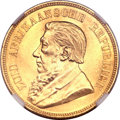 South Africa, South Africa: Republic gold Pond 1892 Double Shaft,...