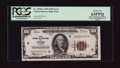Error Notes:Miscellaneous Errors, Fr. 1890-G $100 1929 Federal Reserve Bank Note. PCGS Choice New 63PPQ.. ...