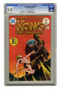 Bronze Age (1970-1979):Miscellaneous, Kong the Untamed #1 (DC, 1975) CGC NM/MT 9.8 Off-white to whitepages. ...